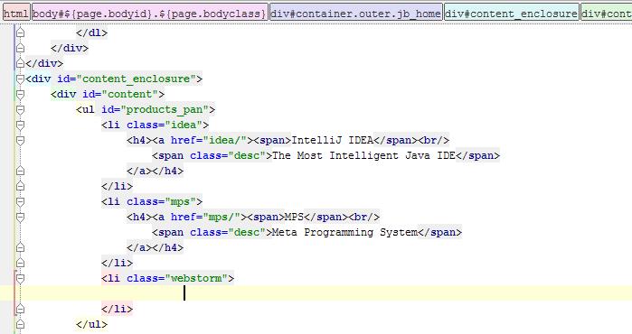 http://blog.jetbrains.com/idea/files/2011/04/main.png