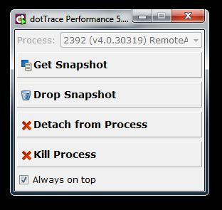 dotTrace profiling control dialog