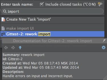 github_open_tasks