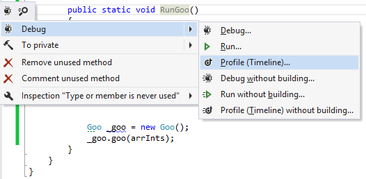 Static method created for profiling