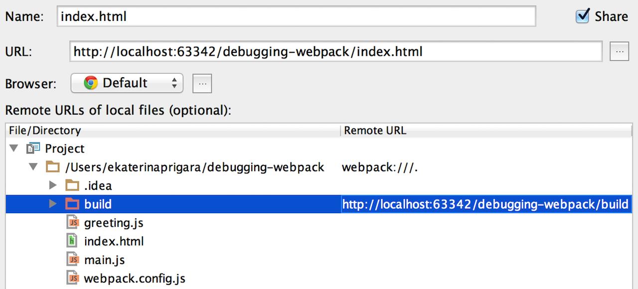 webpack_js_debug_congif