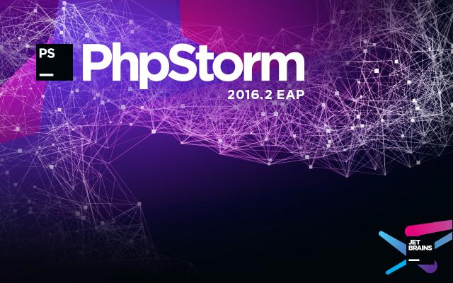 PhpStorm_splash2016_2_EAP