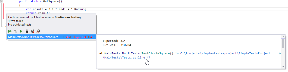 Stack trace for failed tests