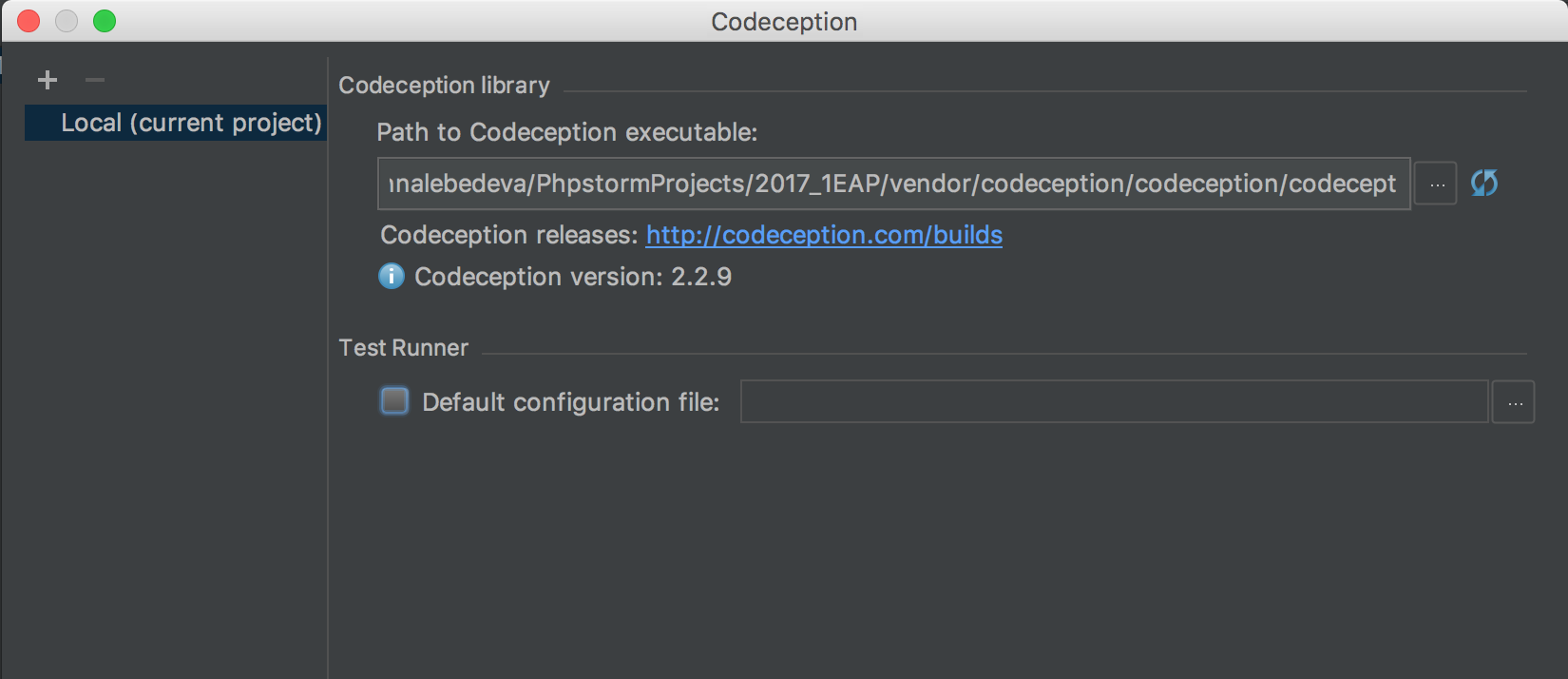 codeception1