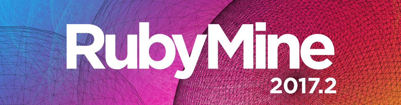 RubyMine 2017.2