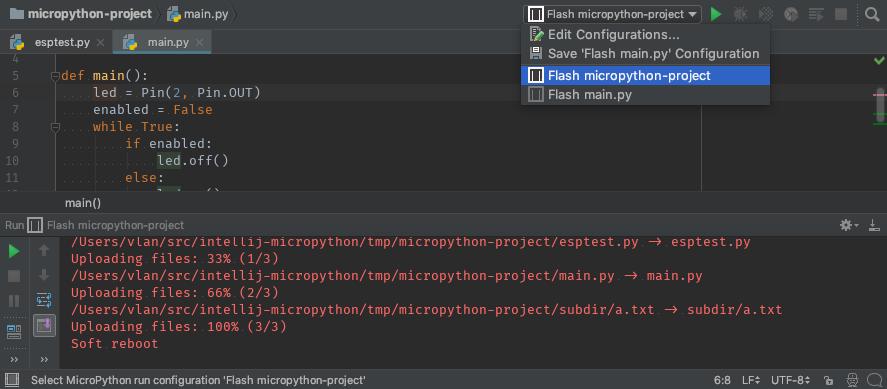 MicroPython Run Configuration