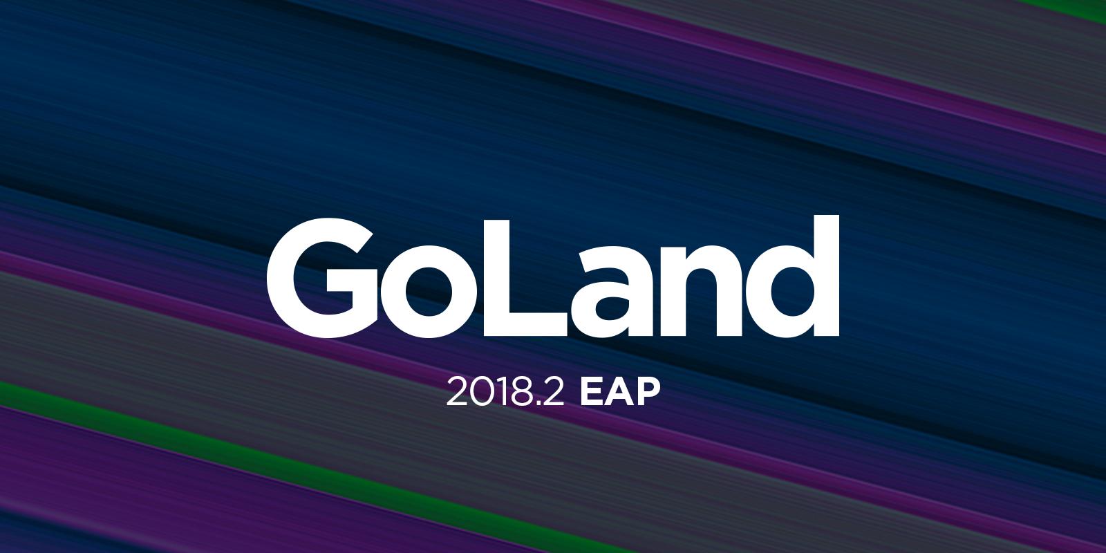 GoLand 2018.2 EAP