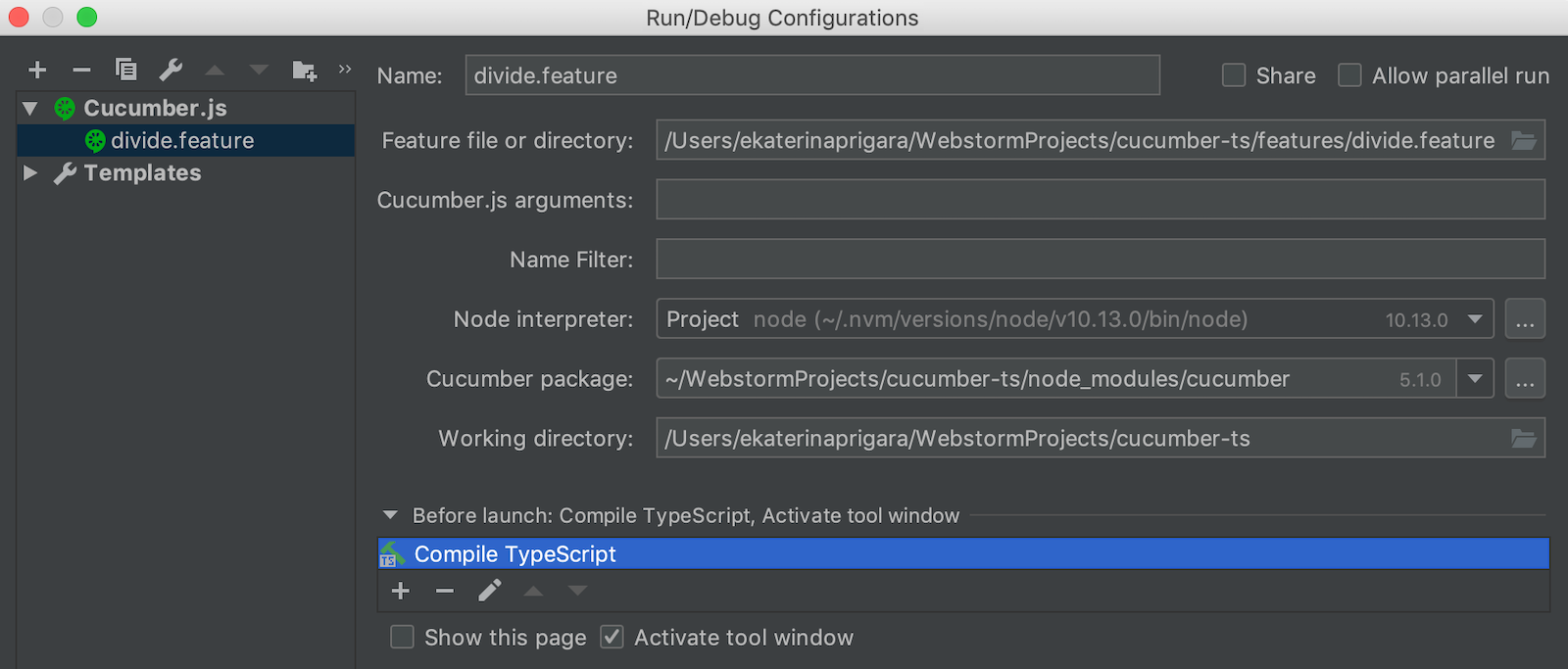 Cucumber configuration with Compile TypeScript action as a Before Launch task