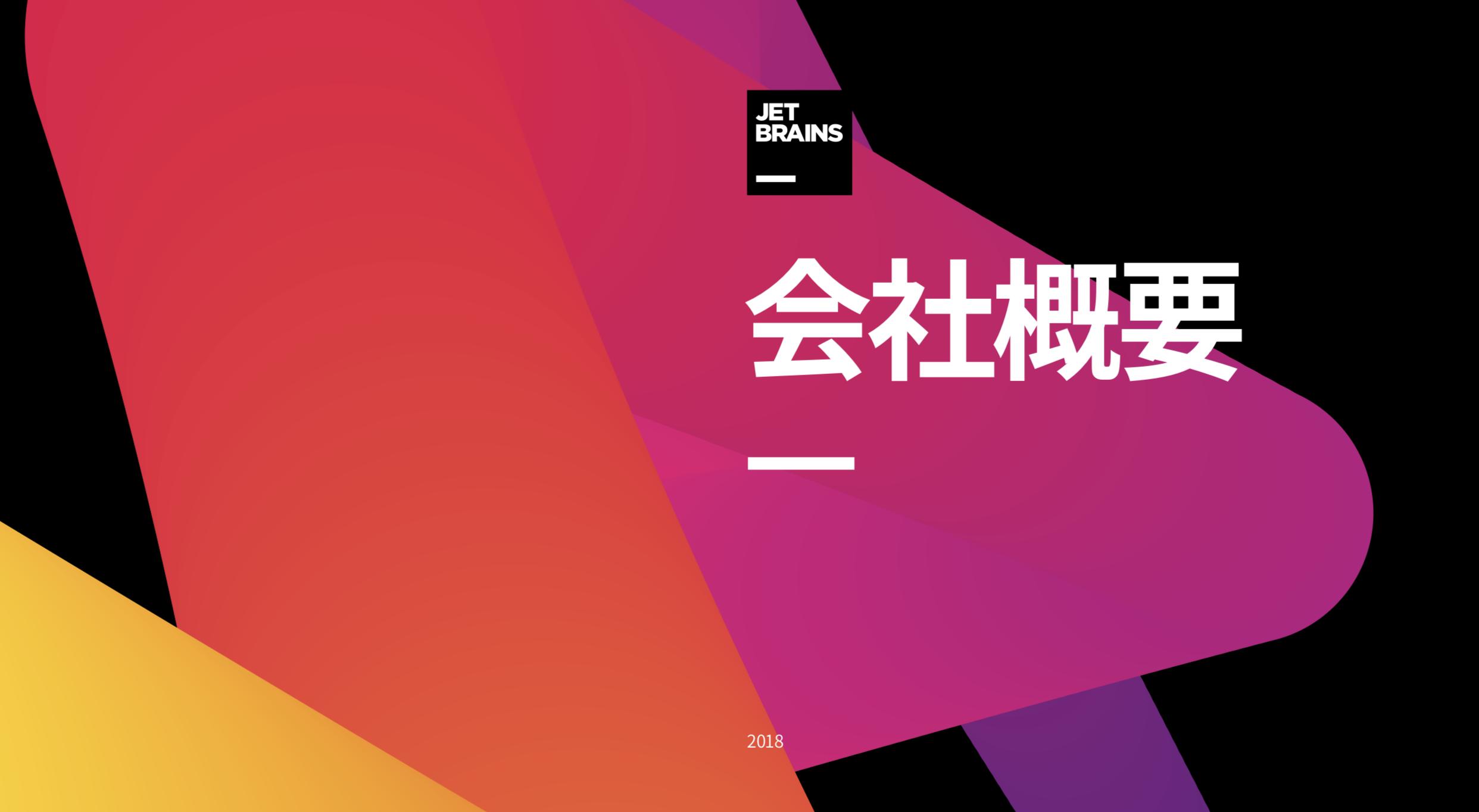 スクリーンショット 2019-03-08 16.10.54