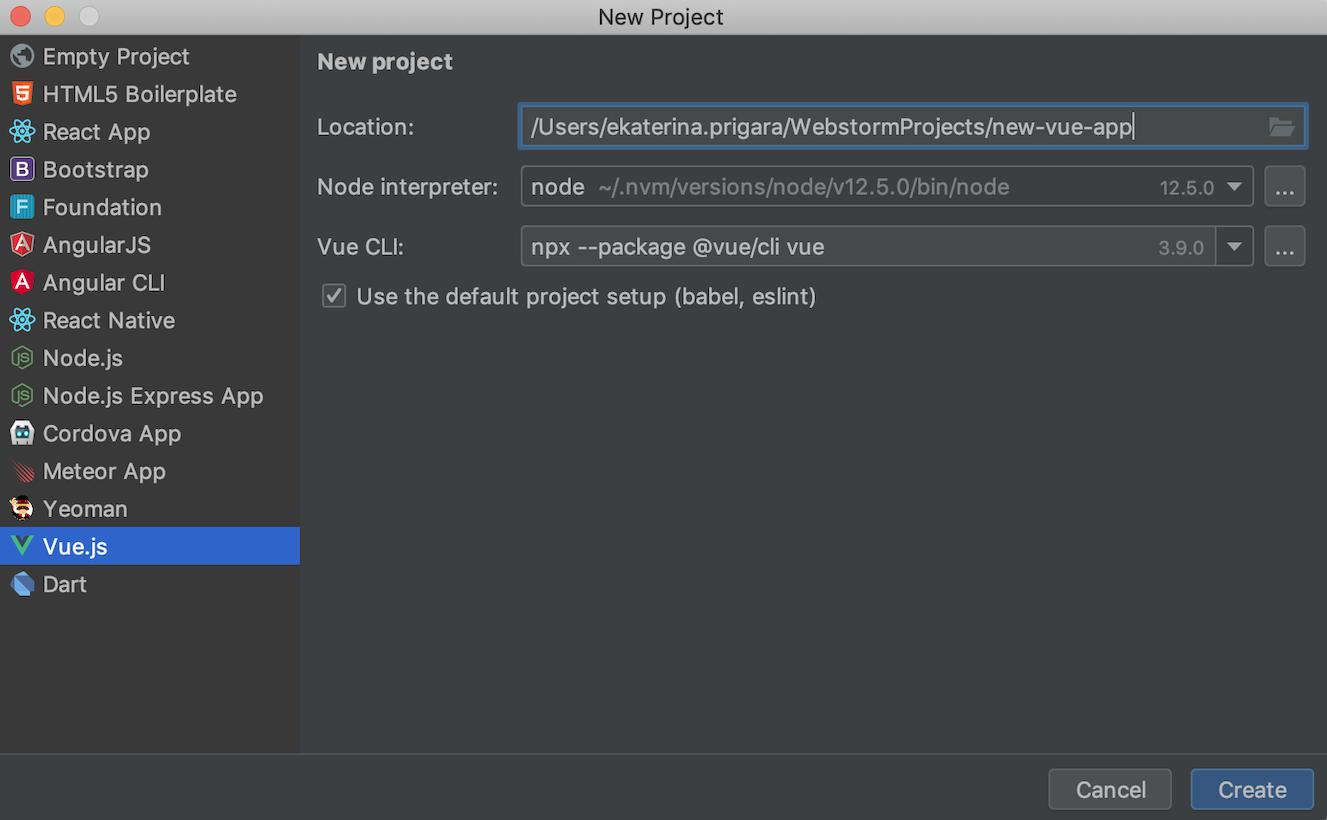 Create new Vue app