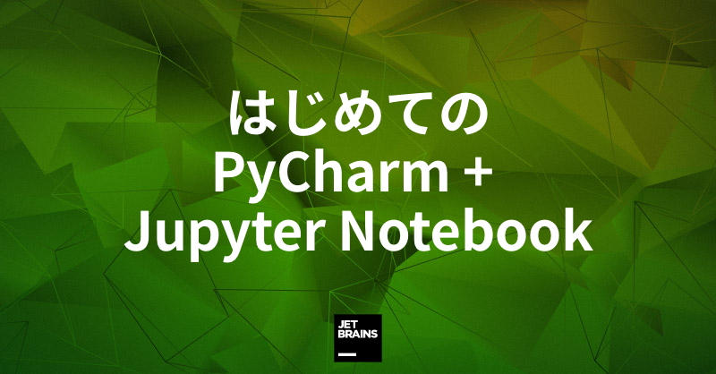 PyCharmJupyterBanner1