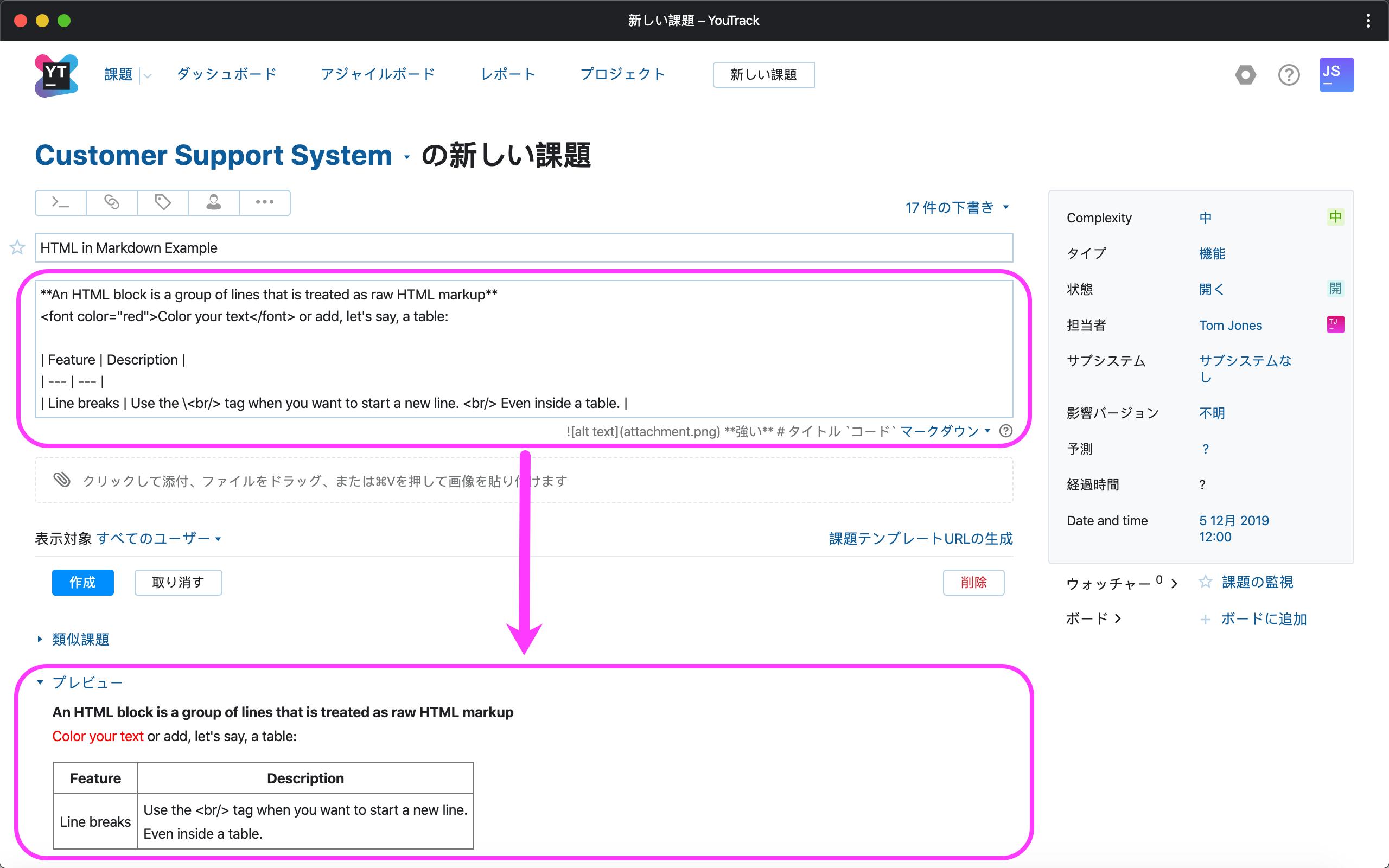 HTMLm_ja-jp