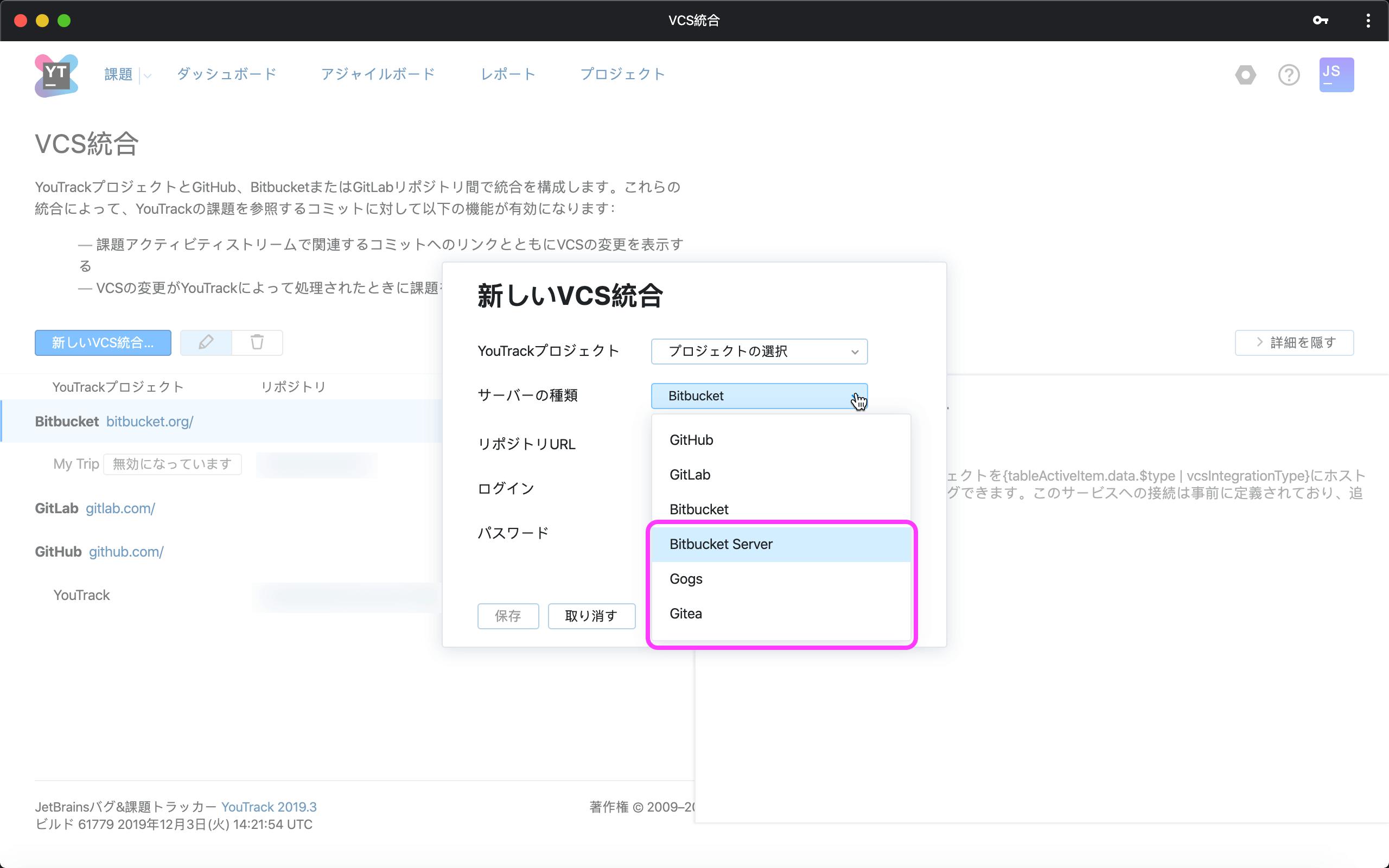 VCS_m_ja-jp