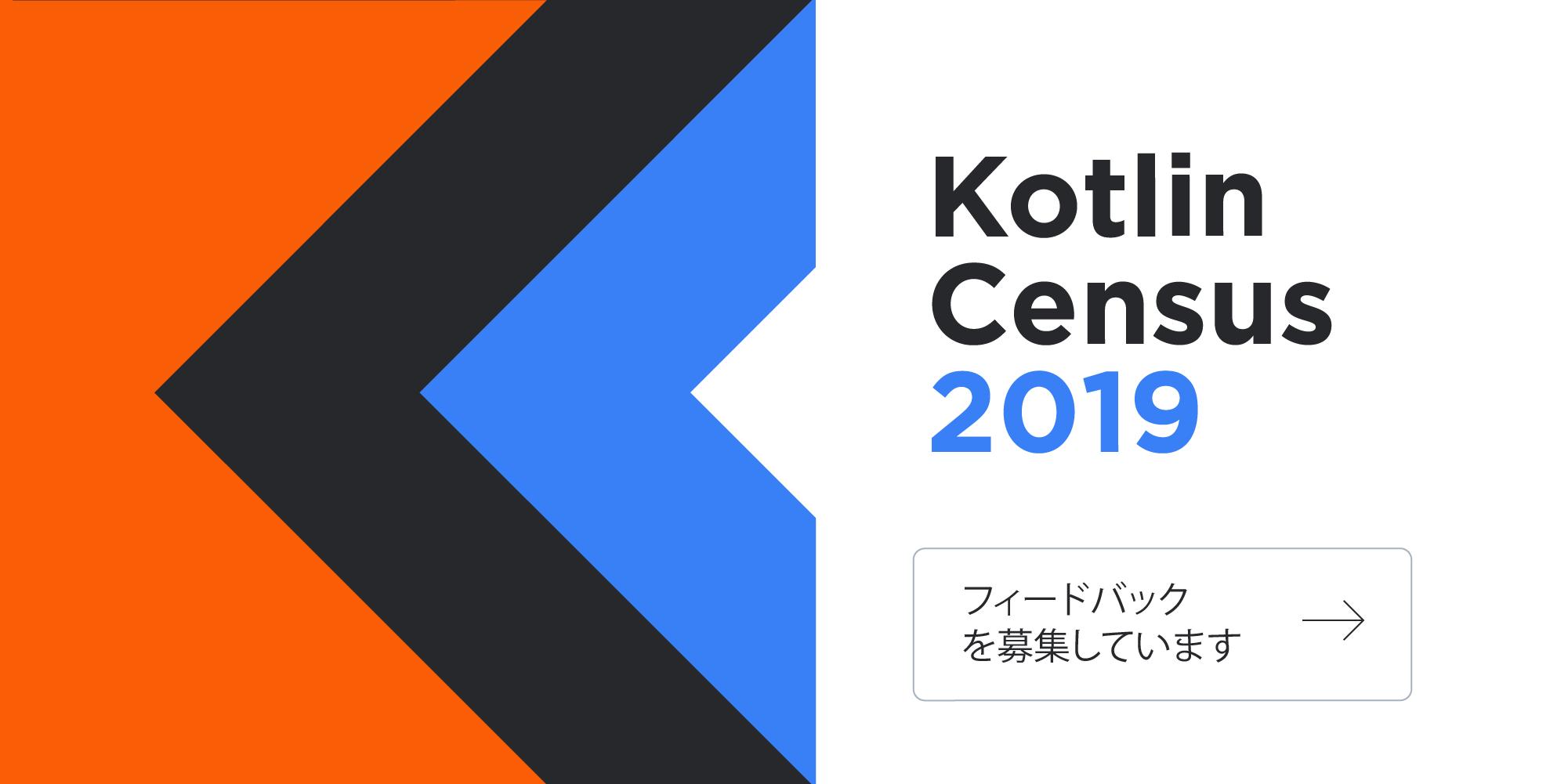 Census_Blog_JA (1)