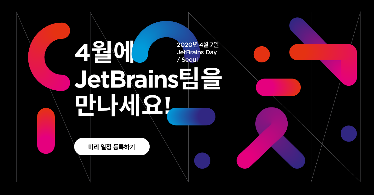 JetBrains Day Seoul 2020