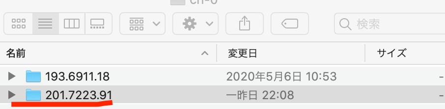 スクリーンショット 2020-05-09 11.12.57