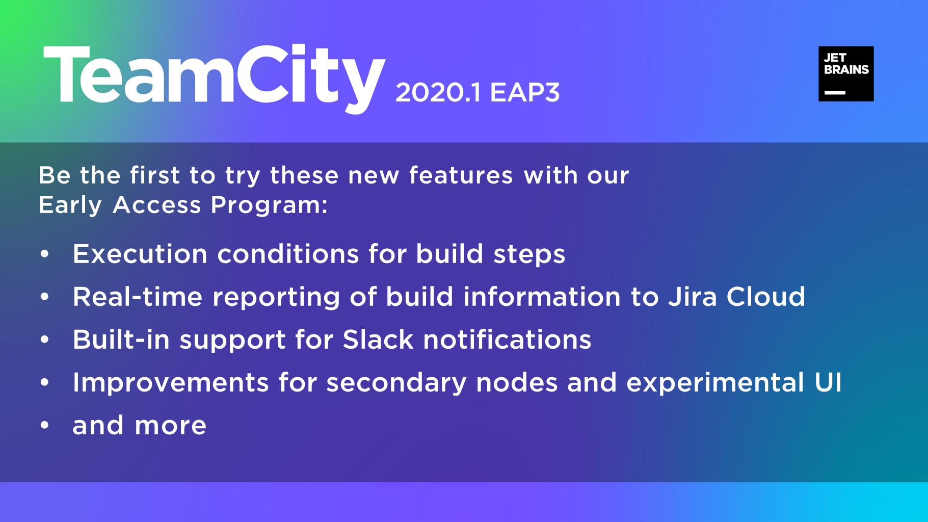 TeamCity 2020.1 EAP3