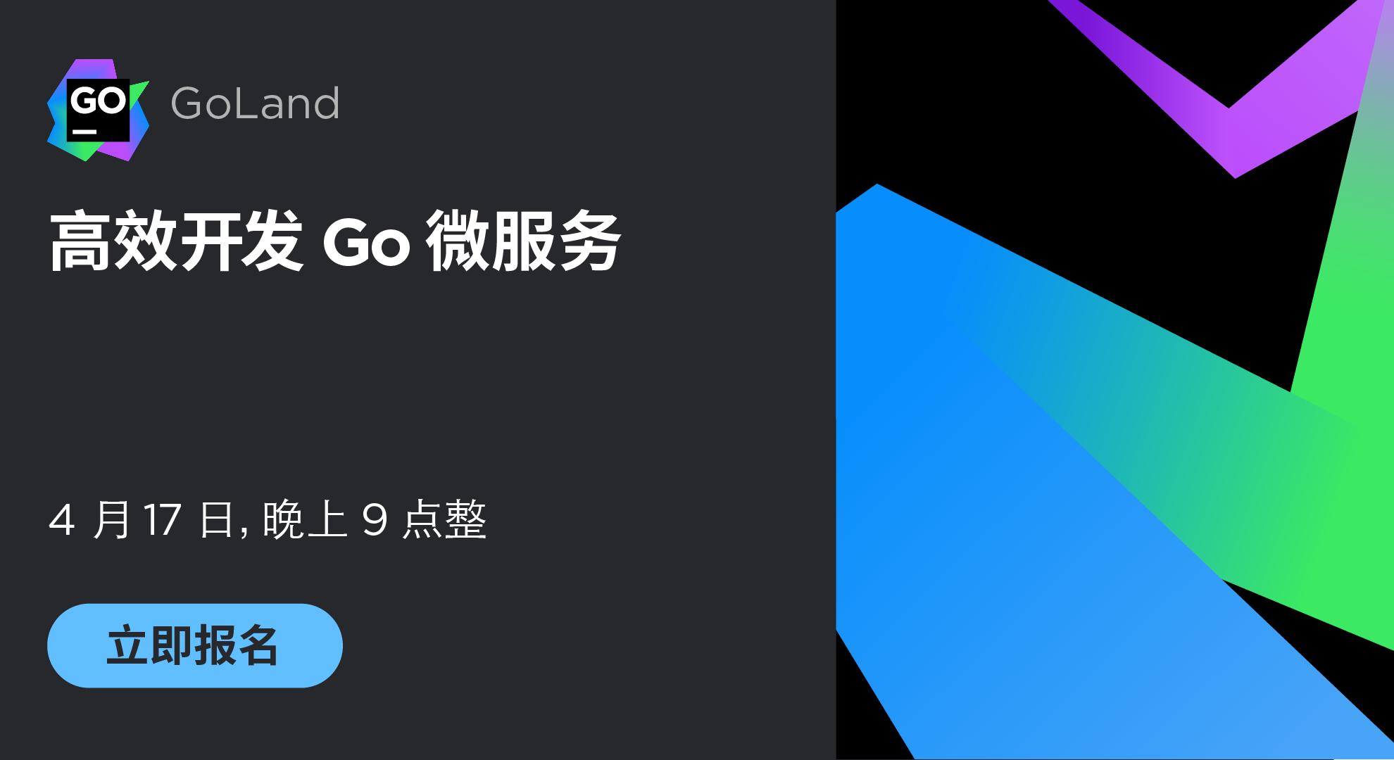 GoLand-Webinar