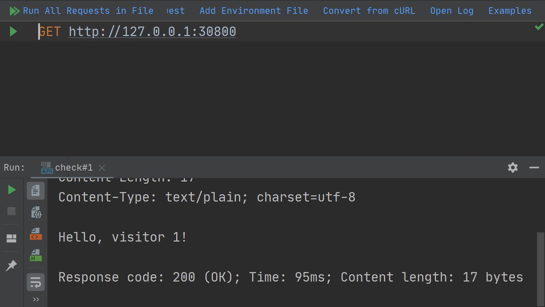 IDE에서 HTTP 요청 실행