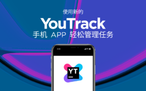 Manage YouTrack tasks with mobile APP