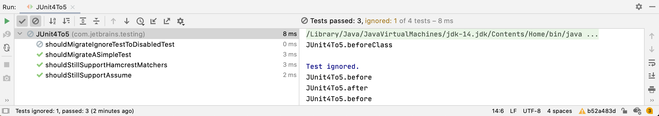 Test Run Window IntelliJ