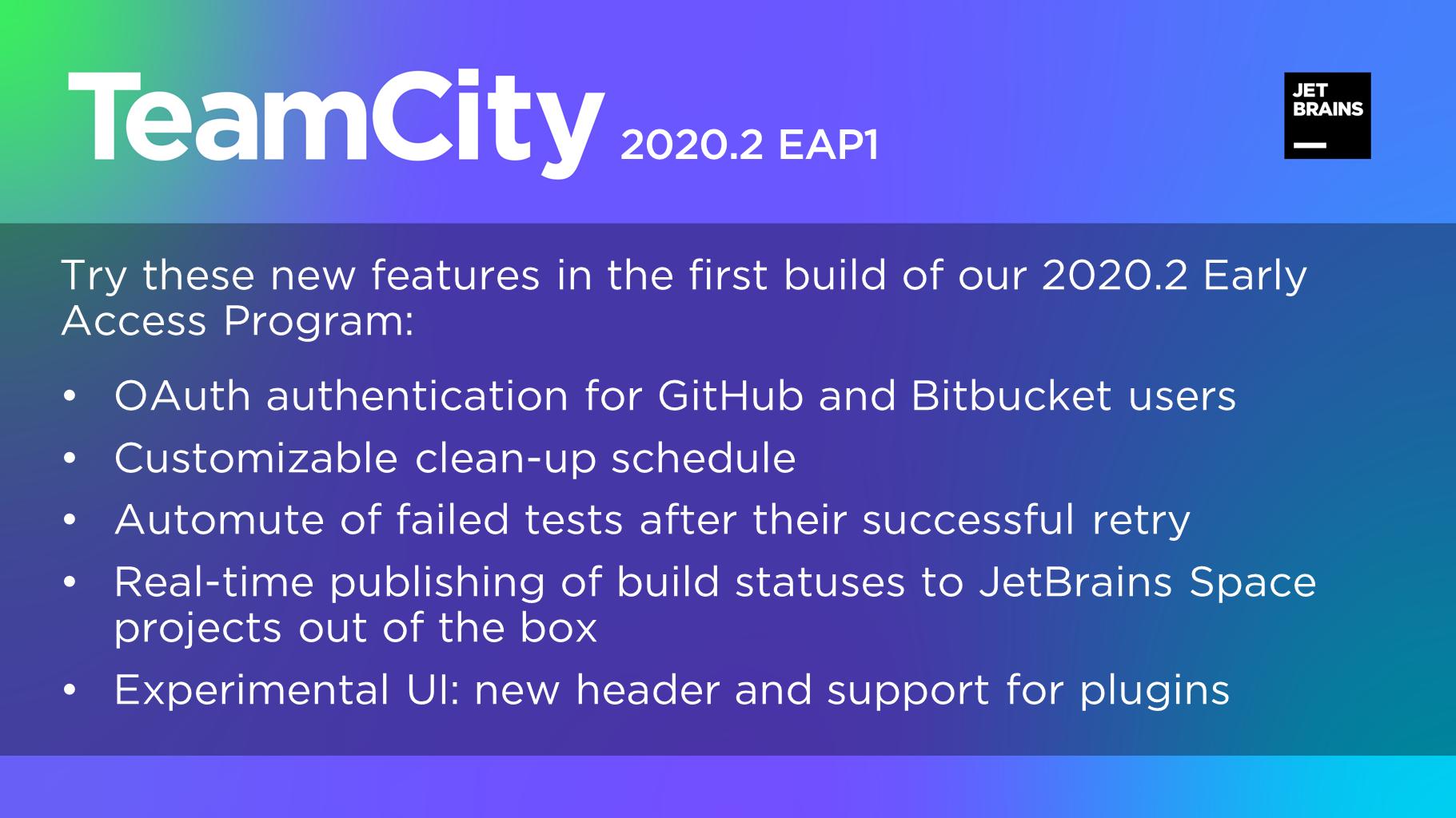 2020.2 EAP1
