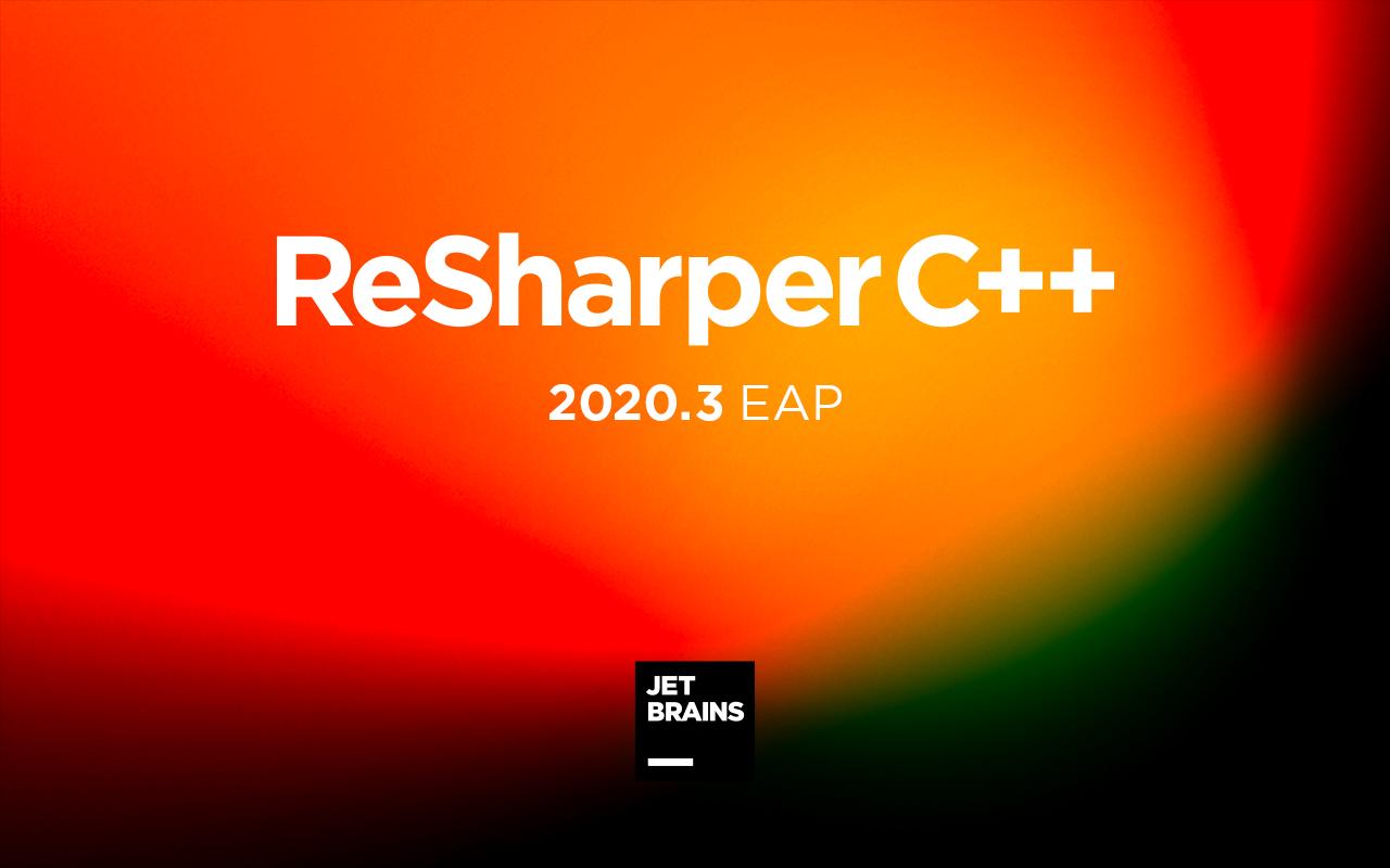 ReSharper C++ 2020.3 EAP