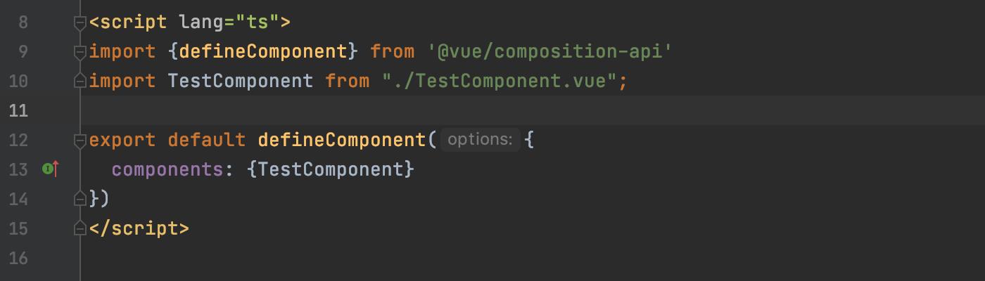 define-component-vue