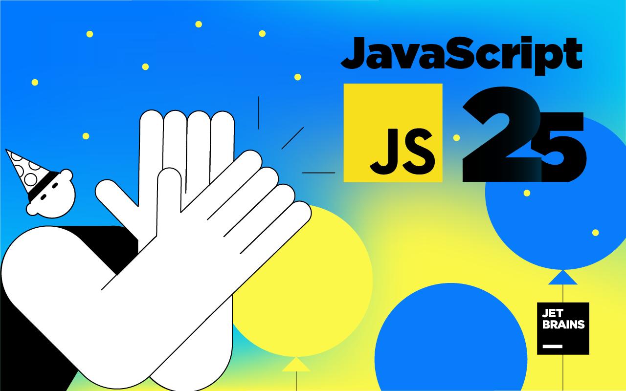 JetBrains fête les 25 ans de JavaScript