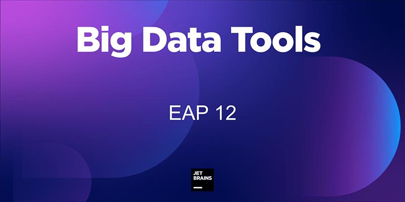 Big Data Tools logo