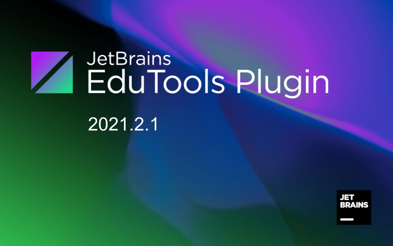 Plugin EduTools 2021.2.2